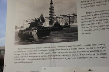 http://s9.uploads.ru/t/vmuDa.jpg