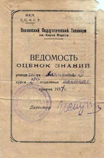 http://s9.uploads.ru/t/vpNaz.jpg