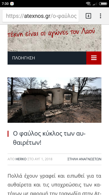 http://s9.uploads.ru/t/vsEXC.png