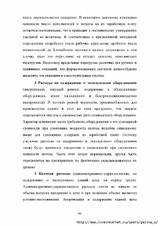 http://s9.uploads.ru/t/w0b43.jpg