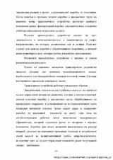 http://s9.uploads.ru/t/w6LeK.jpg