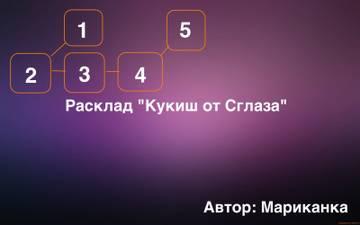 http://s9.uploads.ru/t/wJLhZ.jpg