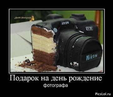 http://s9.uploads.ru/t/wQTIb.jpg