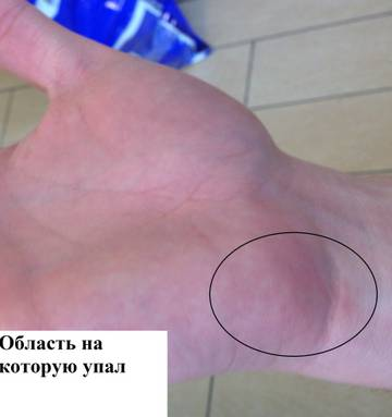 http://s9.uploads.ru/t/wVaHf.jpg