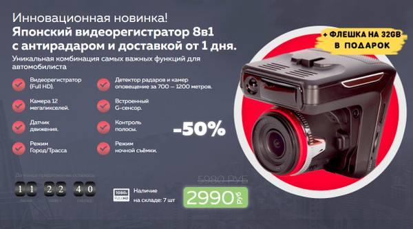 http://s9.uploads.ru/t/wyuEn.jpg