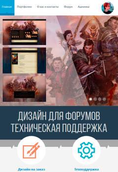 http://s9.uploads.ru/t/x00PA.jpg