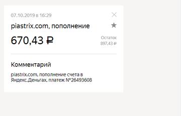 http://s9.uploads.ru/t/xBkdn.png