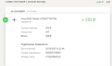 http://s9.uploads.ru/t/xMCzJ.jpg