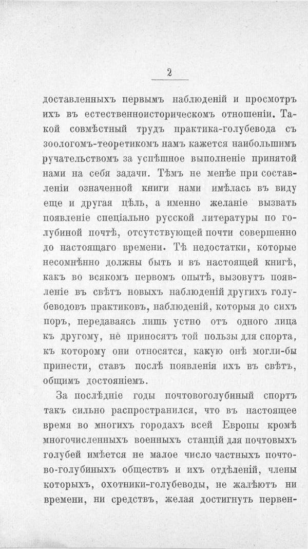 http://s9.uploads.ru/t/xZYJA.jpg