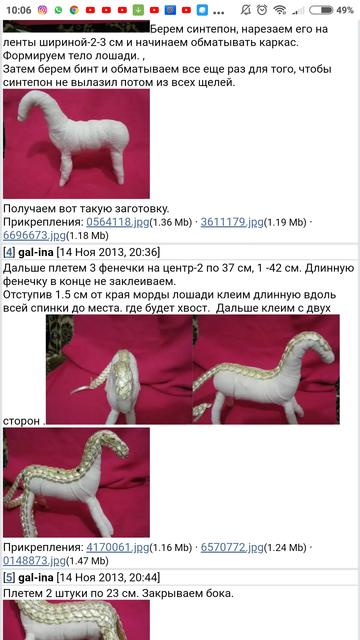 http://s9.uploads.ru/t/xgoJT.png