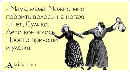 http://s9.uploads.ru/t/xsOha.jpg