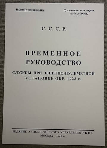 http://s9.uploads.ru/t/yCDNU.jpg