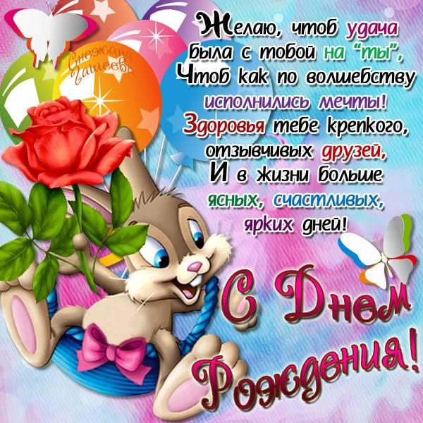 http://s9.uploads.ru/t/yZ2Qs.jpg