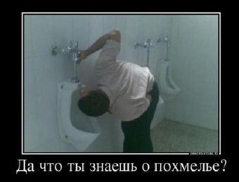 http://s9.uploads.ru/t/yvMci.jpg