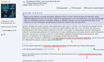 http://s9.uploads.ru/t/z9nCc.jpg