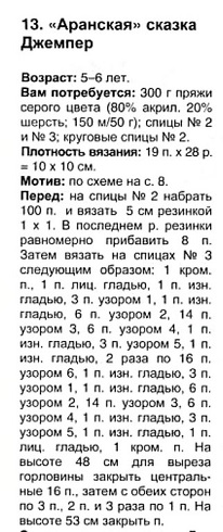 http://s9.uploads.ru/t/zcI5q.jpg