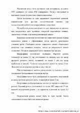 http://s9.uploads.ru/t/znkZl.jpg