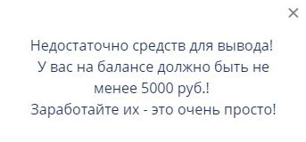 http://s9.uploads.ru/tafTF.jpg