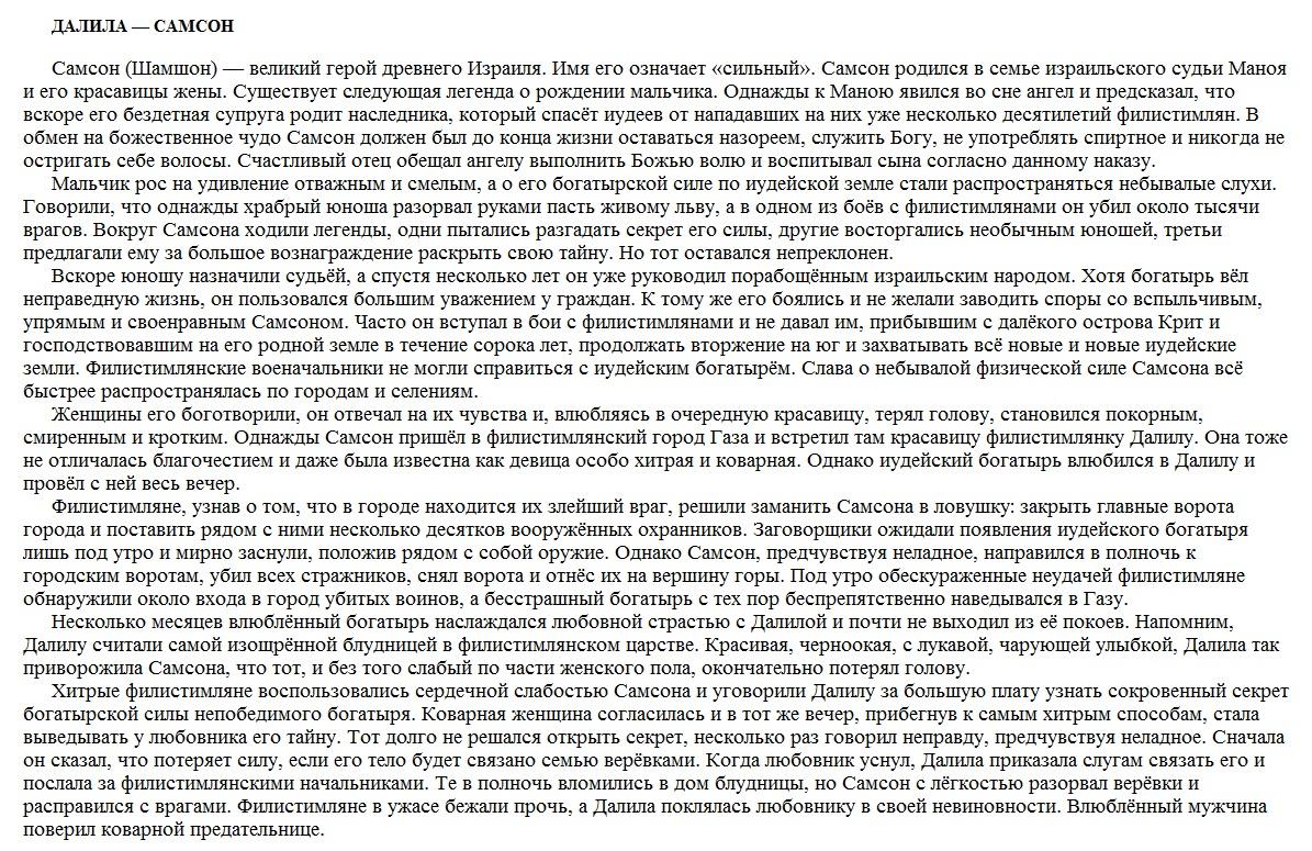 http://s9.uploads.ru/tchfV.jpg