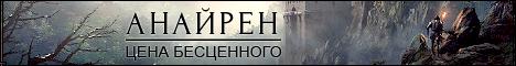 http://s9.uploads.ru/tnFHh.png