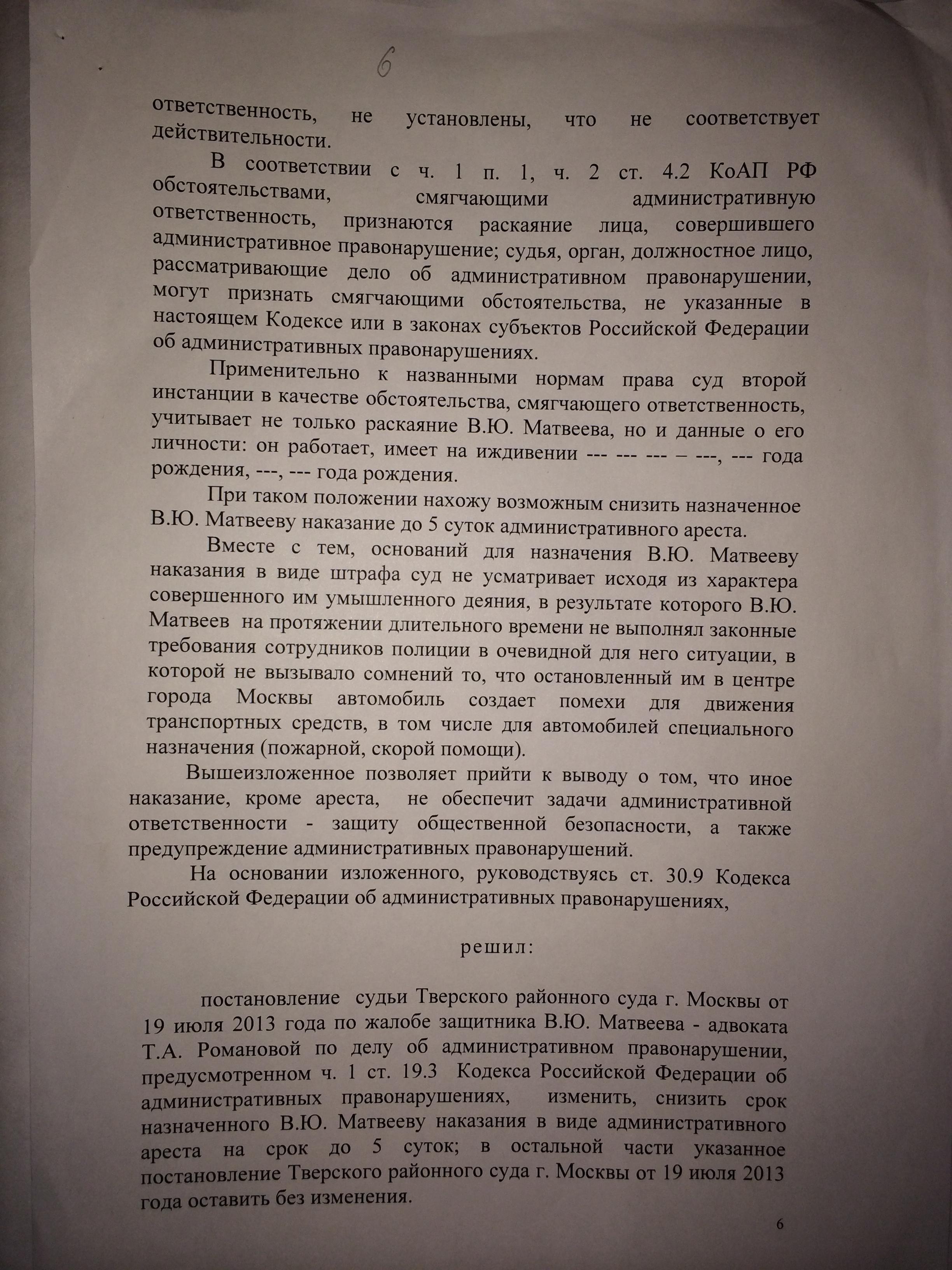 http://s9.uploads.ru/tnHXA.jpg