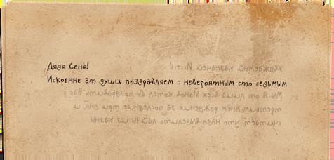 http://s9.uploads.ru/uKm8v.png