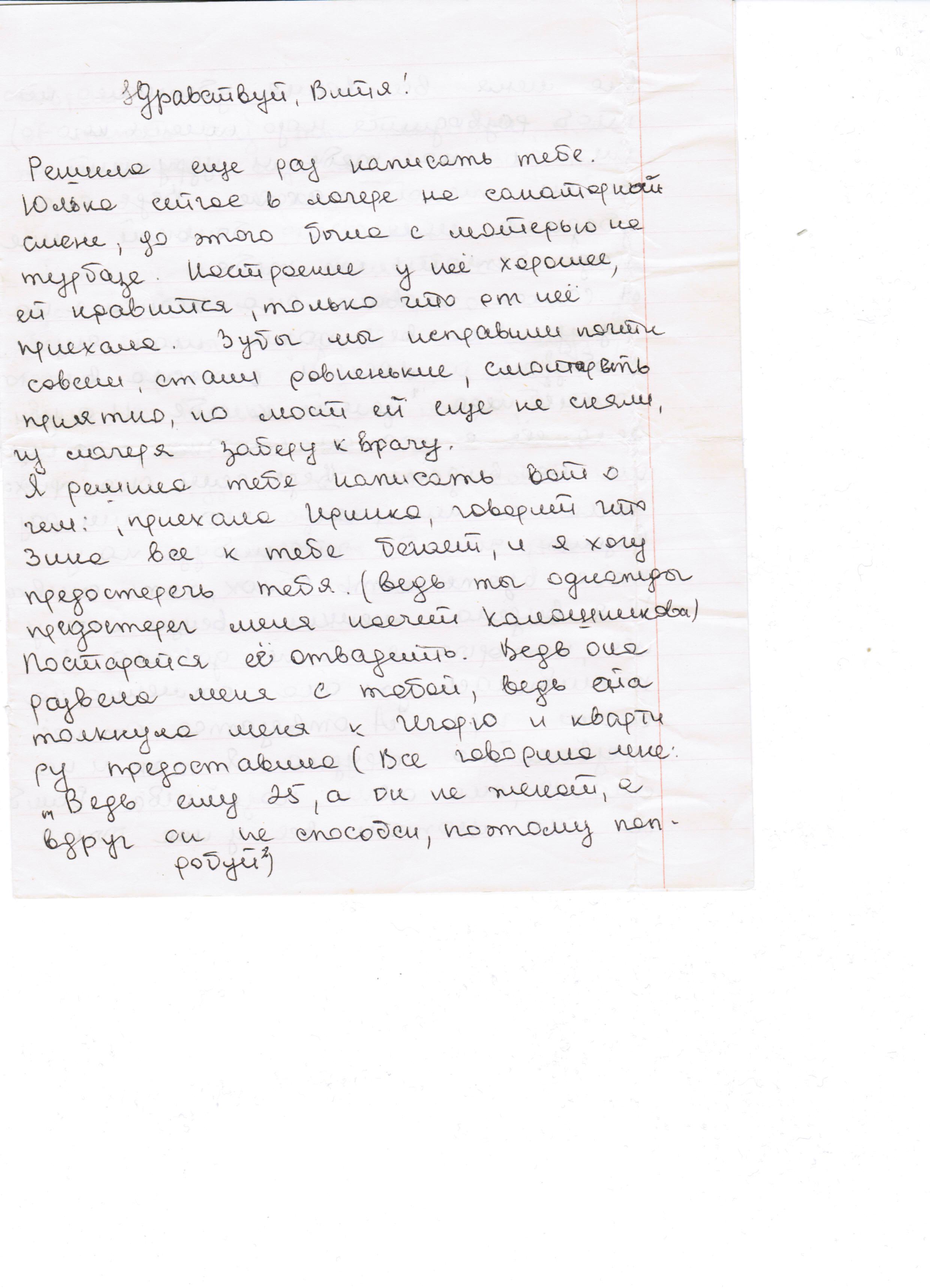 http://s9.uploads.ru/ug7hq.jpg