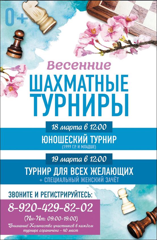 http://s9.uploads.ru/uqcfz.png