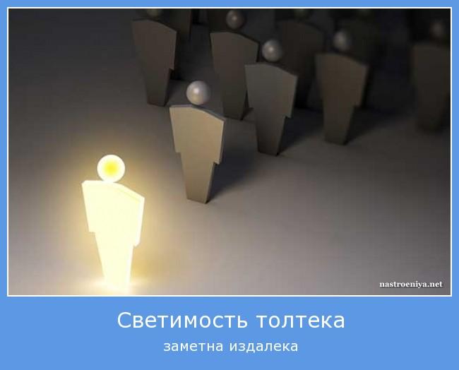 http://s9.uploads.ru/uvDQi.jpg