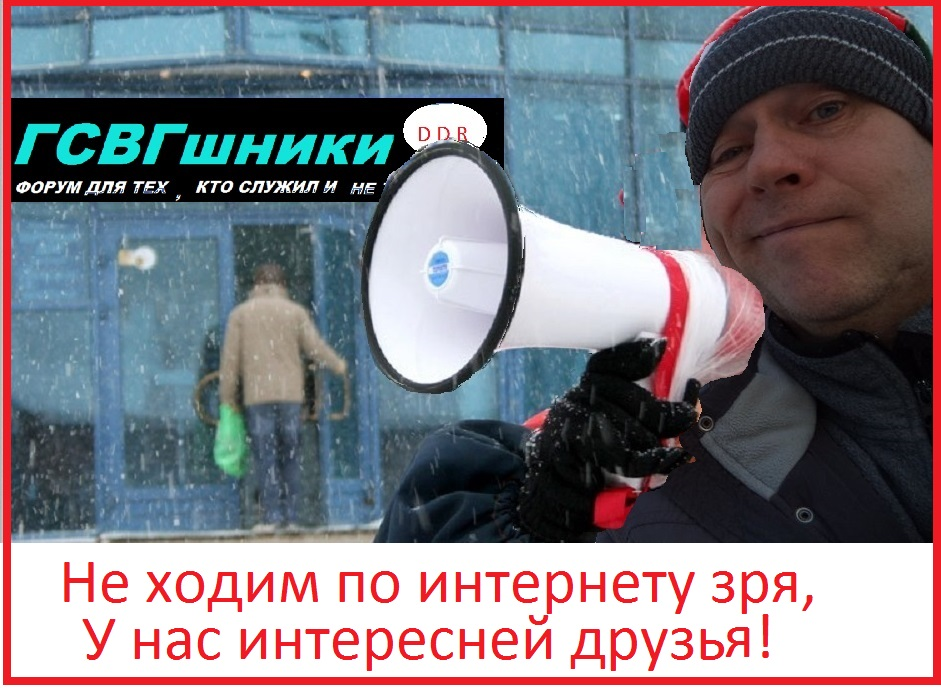 http://s9.uploads.ru/v5EYj.jpg