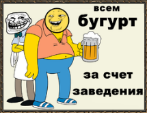 http://s9.uploads.ru/vE4Z2.png