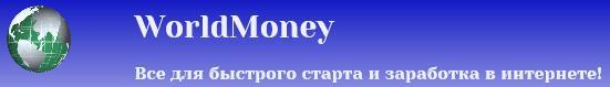 http://s9.uploads.ru/w6Sgd.jpg