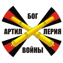http://s9.uploads.ru/w83kI.jpg