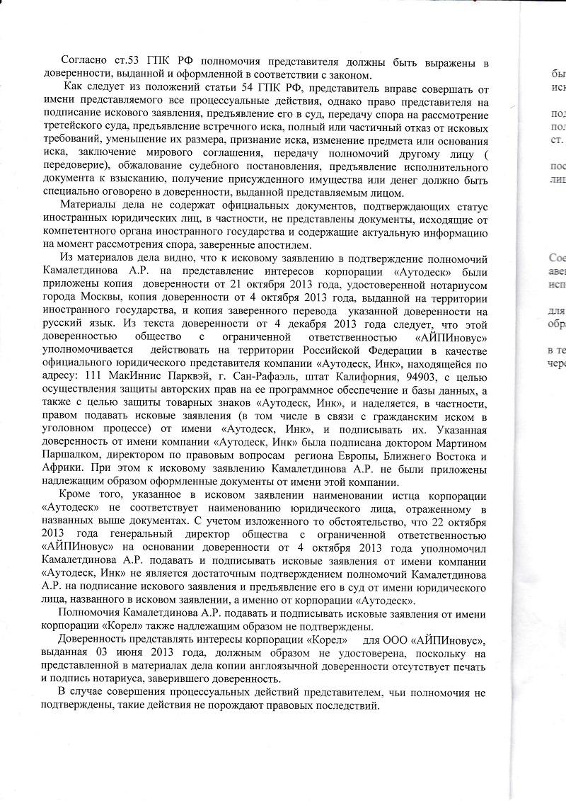 http://s9.uploads.ru/wdOb8.jpg