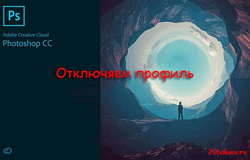 http://s9.uploads.ru/wvIBH.jpg
