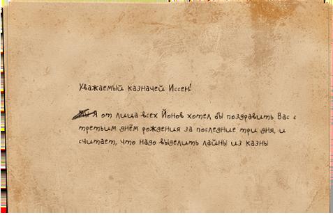 http://s9.uploads.ru/x2HKX.png