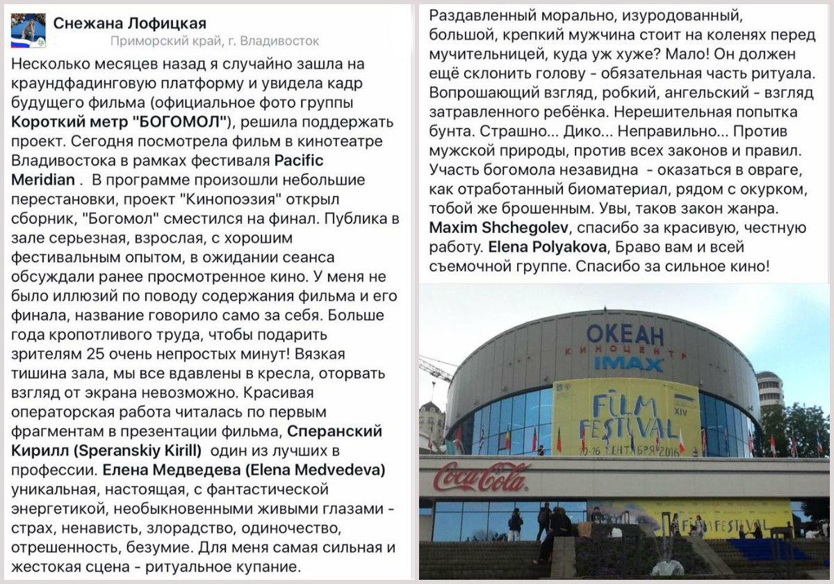 http://s9.uploads.ru/xIRBu.jpg