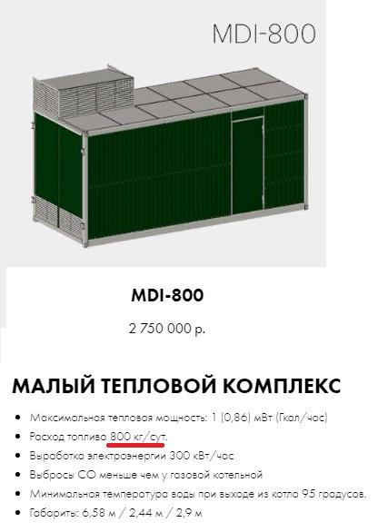 http://s9.uploads.ru/xWgte.jpg