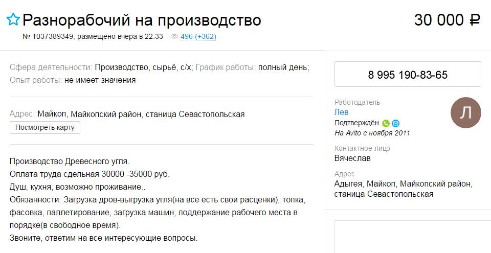 http://s9.uploads.ru/xaPFt.png