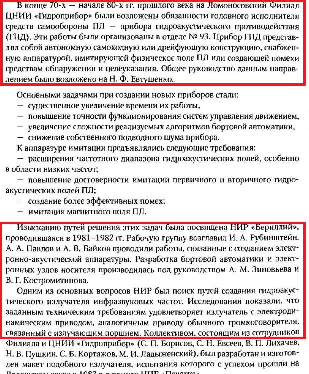 http://s9.uploads.ru/xe5yK.png