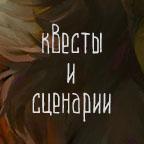 http://s9.uploads.ru/y3PC8.jpg