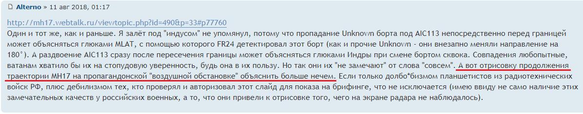http://s9.uploads.ru/y6mzr.png