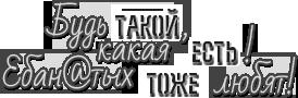 http://s9.uploads.ru/yMFj5.png