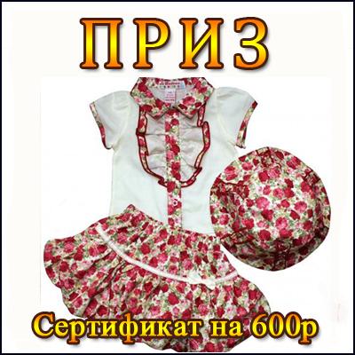 http://s9.uploads.ru/ymtSB.jpg