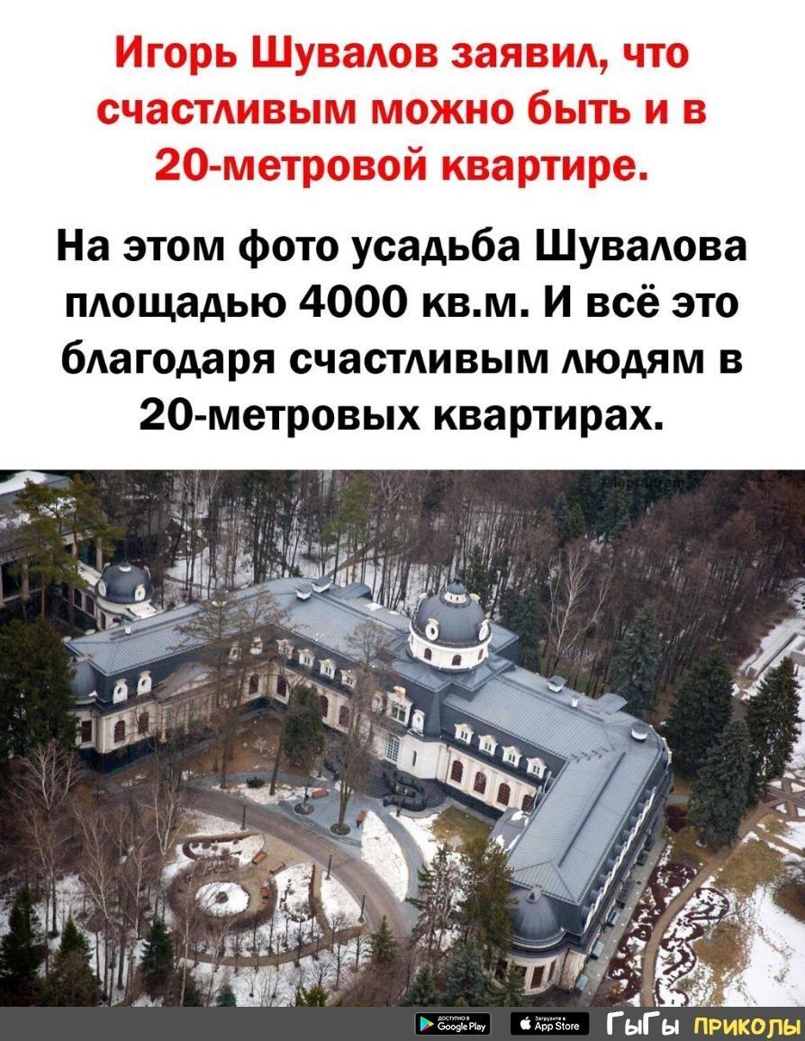 http://s9.uploads.ru/z0Pec.jpg