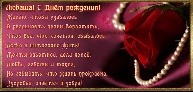 http://s9.uploads.ru/z6e8P.jpg