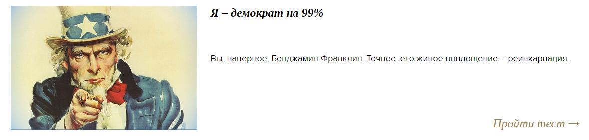 http://s9.uploads.ru/zJd9Q.png