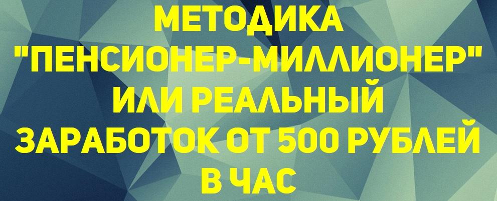 http://s9.uploads.ru/zNGaw.jpg
