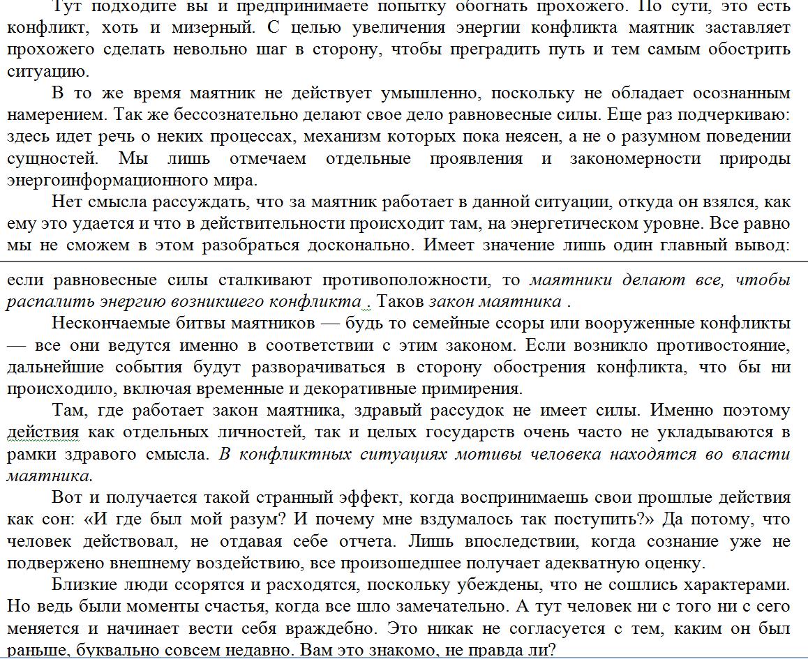 http://s9.uploads.ru/zQylP.png