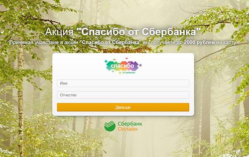 http://s9.uploads.ru/zaFn5.jpg